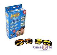 ЛУЧШАЯ ЦЕНА! Антибликовые очки для водителей Smart HD View  - 2 шт. (желтые и темно-серые), антибликовые очки, антибликовые очки для водителей