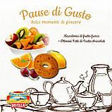 Печенье Divella Ottimini alla Frutta с фруктами, 350 гр., фото 2