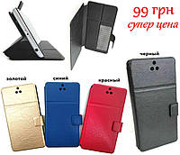 Чехол Универсал на Elephone P8 3D