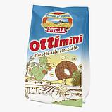Печенье Divella Ottimini Alle Nocciole с фундуком, 350 гр., фото 2