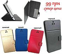 Чехол Универсал на Elephone X8 Lite