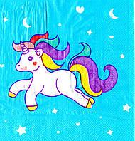 Салфетки бумажные праздничные Единорог голубой  (20 штук)