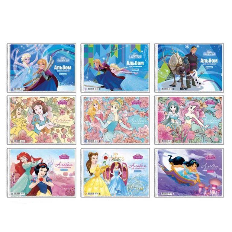 Альбом для малювання Star PB-SC-030-165 30ар А4 спір з перфорацією глитер Disney карт/обкл