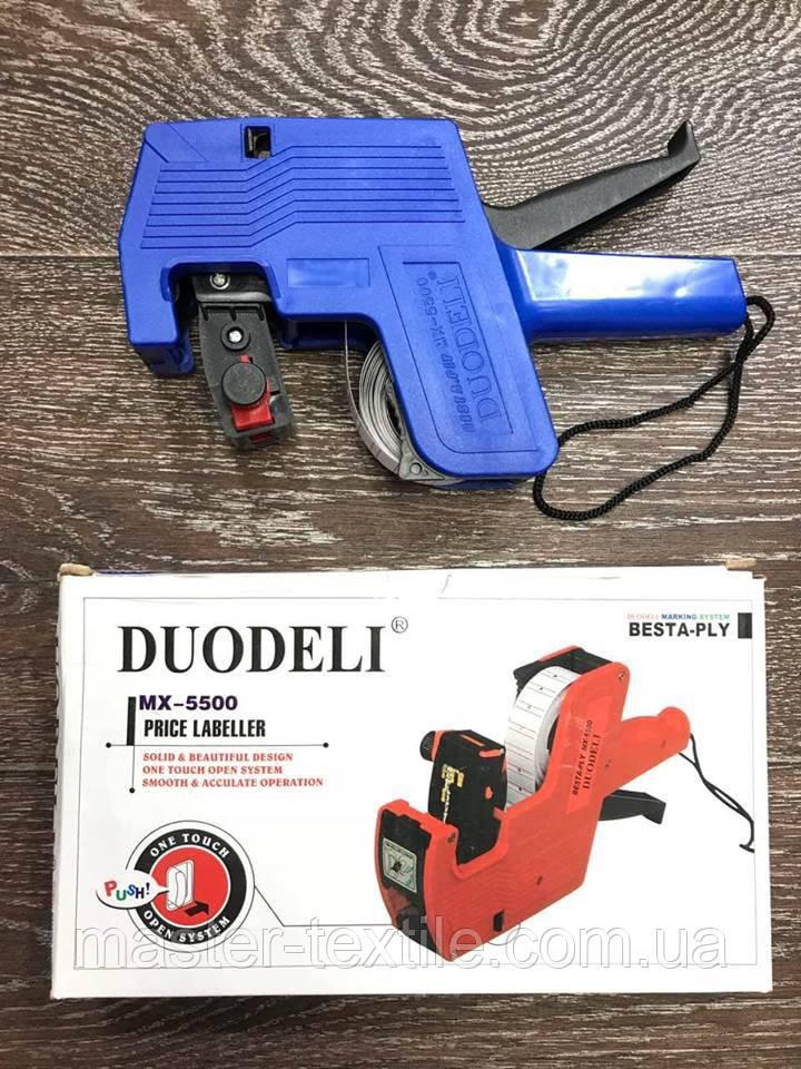 Этикет - пистолет MX-5500, Duodeli