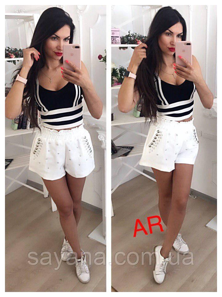 Женский костюм: топ с контрастными полосами и шорты с декором. АР-3-0718