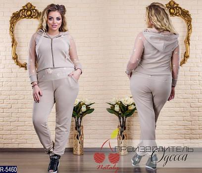 Женский летний костюм 3-ка (брюки+майка+кофта)