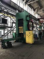 K849C - Press stamping., фото 1