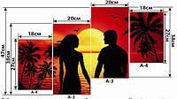 Схема для вышивки бисером - модульная картина Влюблённые на закатеТМ-028