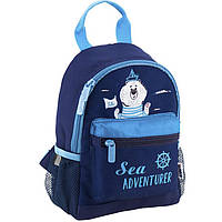 Рюкзак Kite HW18-534XXS синий 25х19х10 см, полиэстер, уплотненная спинка,1 отделение, 2 боковых кармана,  светоотражающие элементы, 180 гр