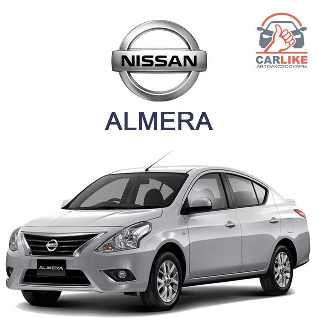 Фаркопы для Nissan Almera