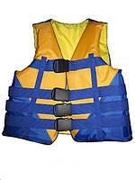 Спасательный жилет для удержания на воде 50 - 70 кг