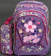 Рюкзак для школы с пеналом Fashion