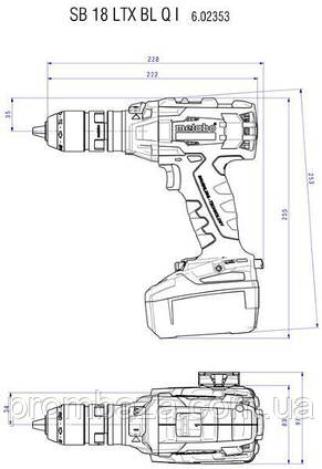 Аккумуляторный ударный шуруповерт Metabo SB 18 LTX BL Q I, фото 2