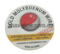 Шнур для отделения стекла от дисплея (D=0,08mm.,L=100mm.)