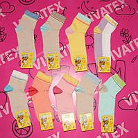 Носки подростковые
