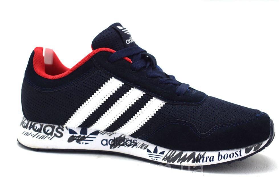 Кроссовки Adidas Feather Ultra Boost. Мужские кроссовки Адидас, реплика. 41 размер.
