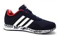 Кроссовки Adidas Feather Ultra Boost. Мужские кроссовки Адидас, реплика. 41 размер., фото 1