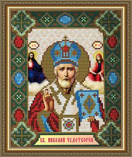 Набор алмазной живописи - икона Николай Чудотворец