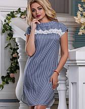 Женское хлопковое платье-рубашка с кружевом на груди (2637-2635-2636 svt), фото 3
