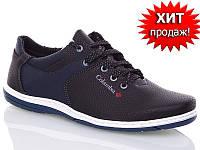 Мужские стильные кроссовки,спортивные туфли (р40-45)