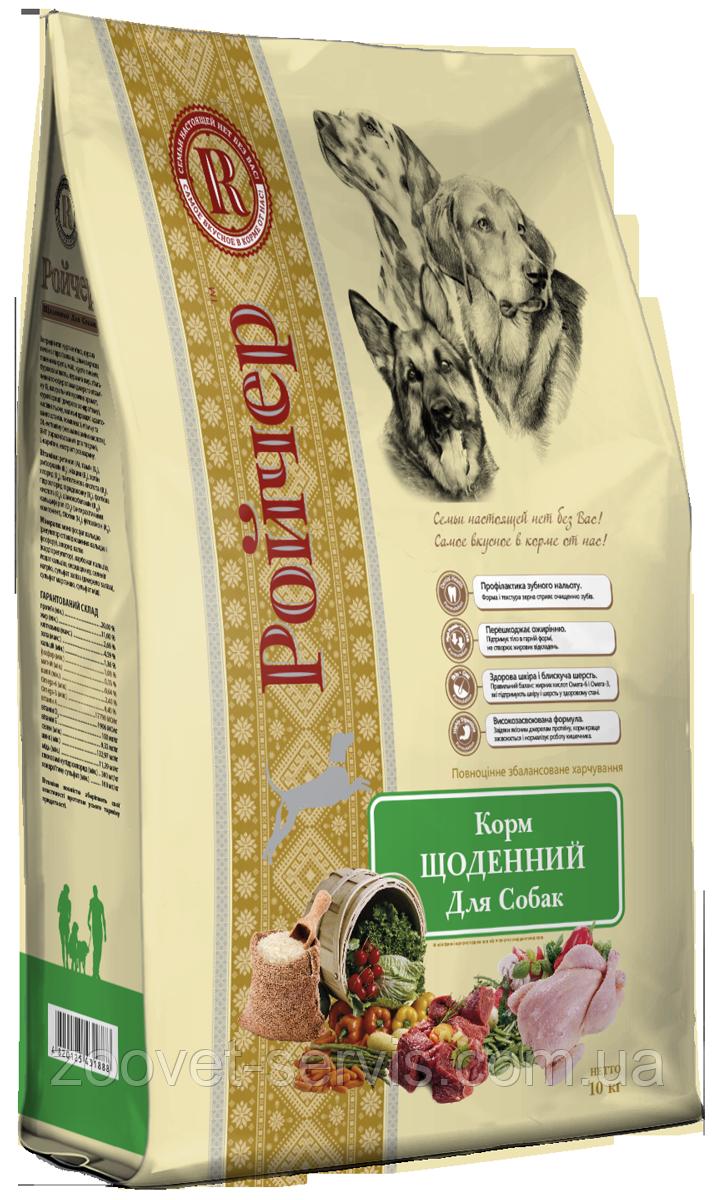 Корм сухой для собак Ройчер Ежедневный 10 кг
