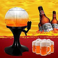 Резервуар со льдом для пива, сока 3,5л Диспенсер для пива, емкость для напитков, штоф, пивная башня
