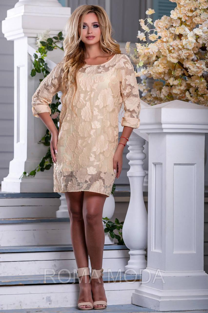 Платье женское нарядное в 2х цветах SV 2673-74