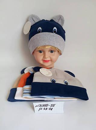 Детская шапка для мальчика Зверь р. 44-48, фото 2