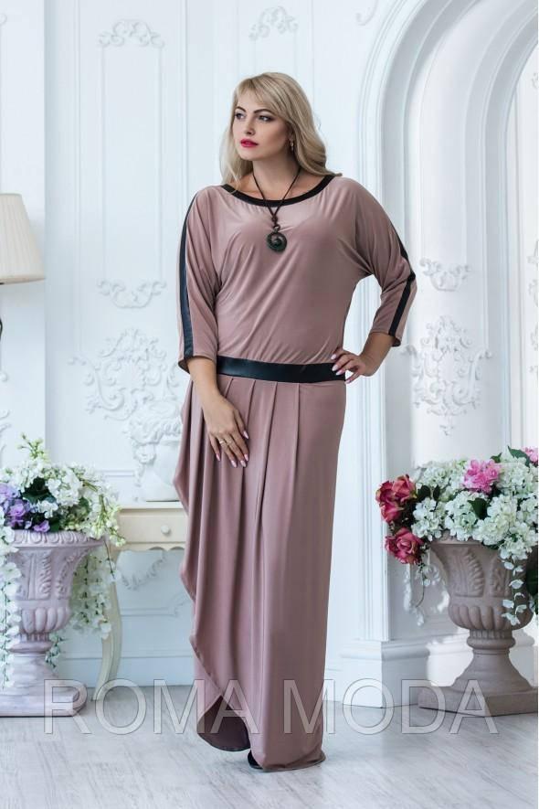 Шикарное платье впол 847638