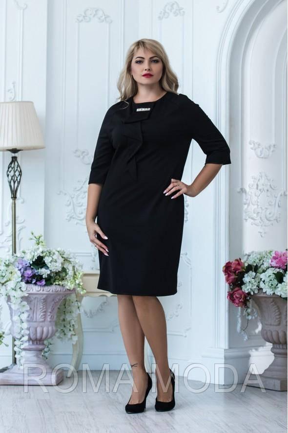 Платье черное классическое 628912