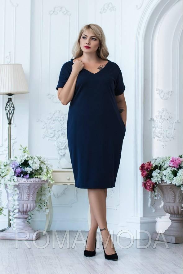 Эффектное платье-баллон 457892