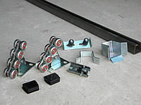 Фурнитура для ворот, система для сдвижных ворот, ролики для ворот