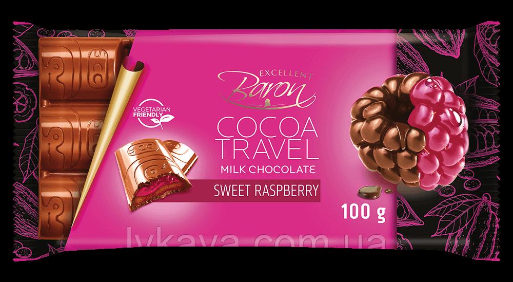 Молочный шоколад Sweet Raspberry COCOA TRAVEL Baron Excellent,100 гр