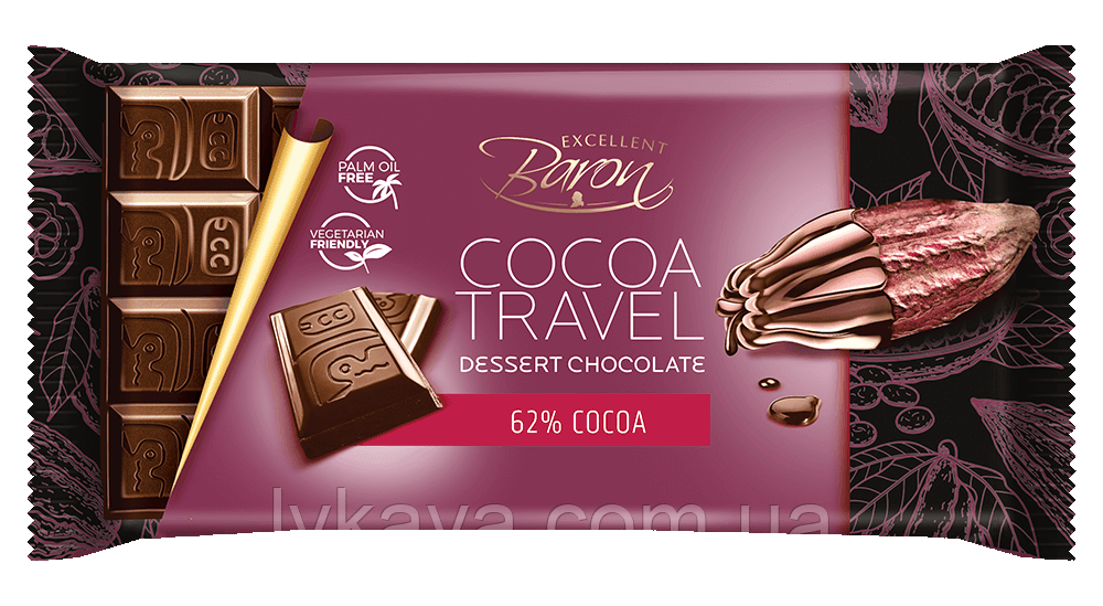 Черный шоколад  COCOA TRAVEL Baron Excellent,90 гр