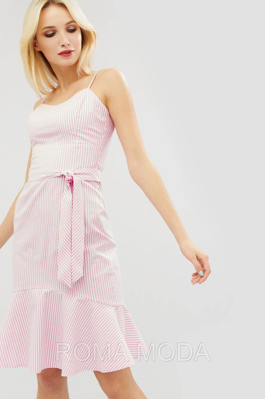 Красивое женское платье на бретельках NOEL