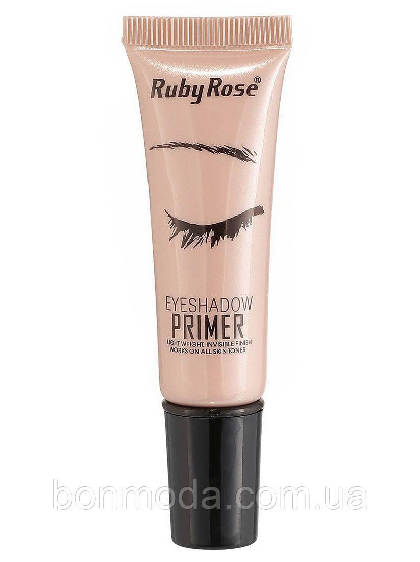 Праймер для век Ruby Rose Eyeshadow Primer HB-8078