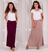 Женская длинная юбка в пол с разрезами