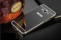 Зеркальный Чехол/Бампер для Samsung Galaxy J1 2016 / J120, Чёрный (Металлический)