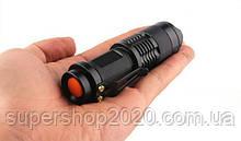 Туристичний міні ліхтарик Cree XPE-Q3