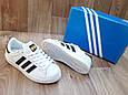 Женские Кроссовки в стиле Adidas Super Star белые с черным кожа с коробкой, фото 5