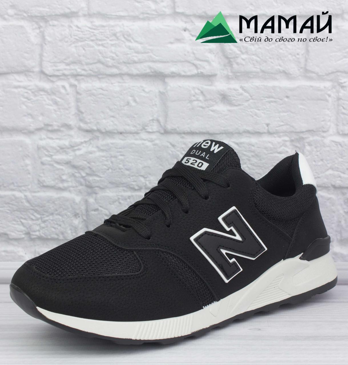 Кросівки чоловічі в стилі New Balance 520 - Інтернет-магазин дешевого  взуття в Львове 4063ba443a5a8