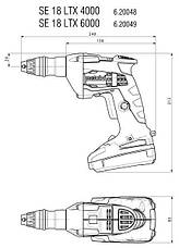 Аккумуляторный шуруповерт для гипсокартона Metabo SE 18 LTX 6000 + SM 5-55, фото 3