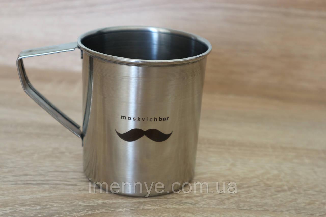 Мужская чашка для чая с гравировкой