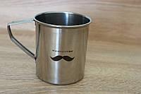 Подарок мужскому коллективу кружка для чая с гравировкой на день защитника