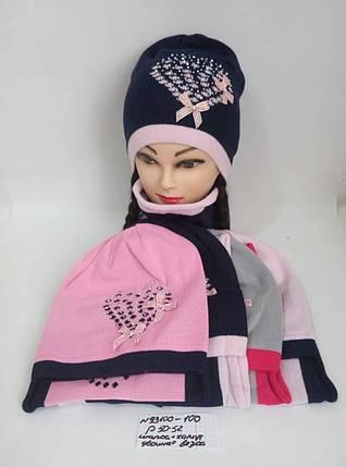 Подростковая шапка с хомутом для девочки Сердце р.50-52, фото 2