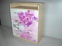 Комод 4 с пеленальным столиком (Фиолетовая орхидея)