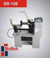 Станок для рихтовки и восстановления колесных дисков SkyRack SR-106. Стоимость с доставкой.