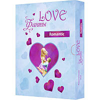 Настольная игра, настольная игра на двоих, игра для влюбленной пары, игра фанты задания, Love-фанты Romantic