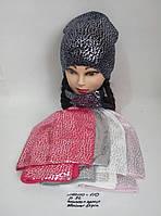 Подростковая шапка с хомутом для девочки Элиза р.52
