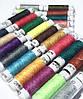 Швейная нитка №40 цветная. Полиэстер. Плотный намот 100м. 20 катушек в 1 уп.